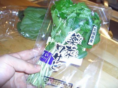 09yakurai1.jpg
