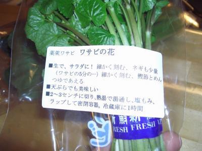 09yakurai2.jpg