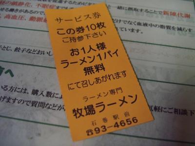 s-CIMG9560.jpg