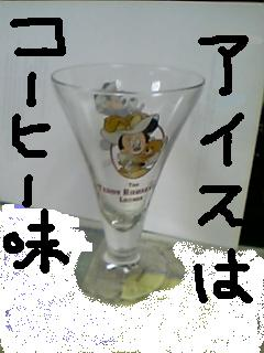 20060925173546.jpg