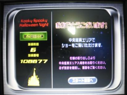 20061002113850.jpg