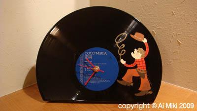 LP2 copy