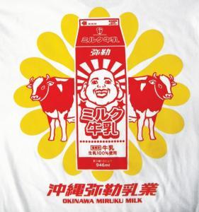 沖縄弥勒牛乳