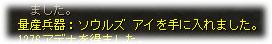 2008102200.jpg