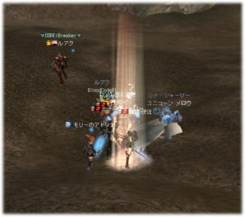 2008110502.jpg