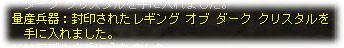 2008111402.jpg