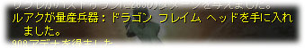 2008111603.jpg