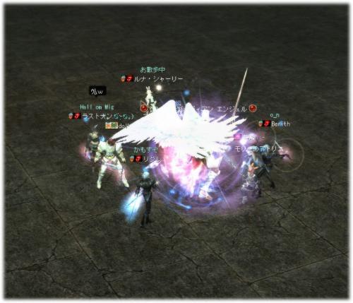 2008111701.jpg