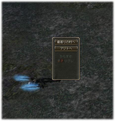 2008111801.jpg