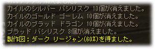 2008112102.jpg