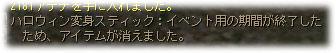 2008112702.jpg