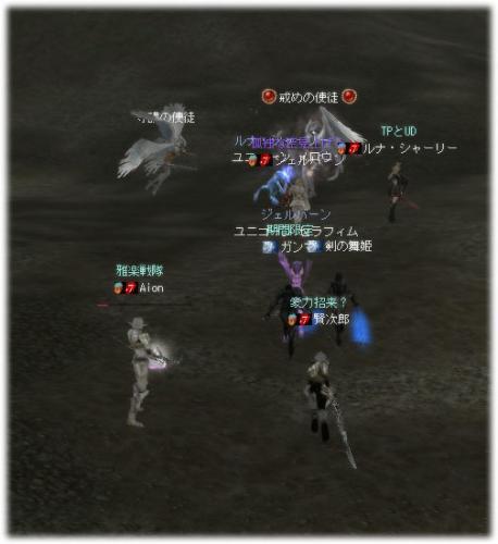 2008120902.jpg
