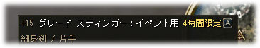 2008122501.jpg