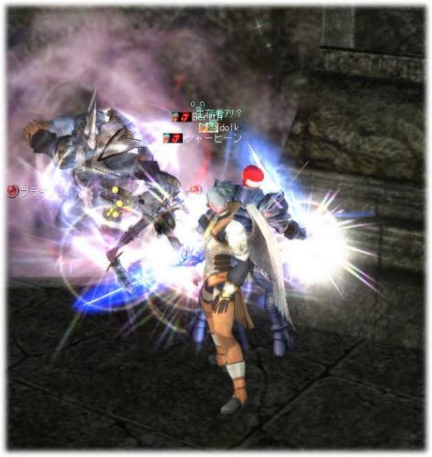 2008122503.jpg