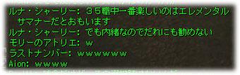 2009010603.jpg