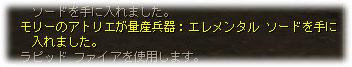 2009011503.jpg