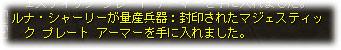2009011602.jpg