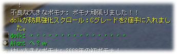 2009012703.jpg