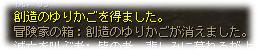 2009050205.jpg