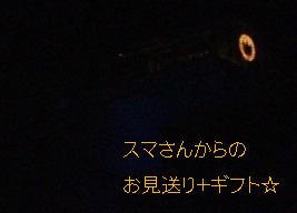 023sapporo.jpg