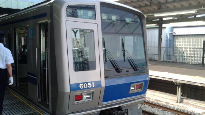 20080611161043.jpg