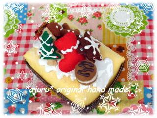x`masカップケーキ♪