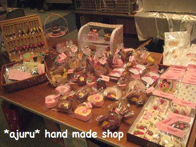 *ajuru* hand made shop