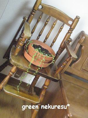 ベビー椅子をインテリアに!