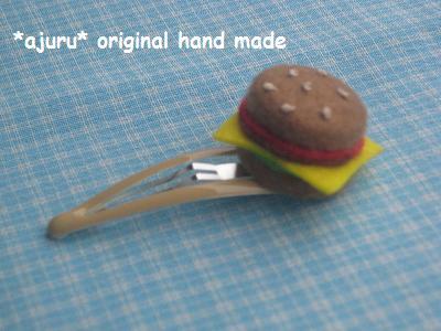 ハンバーガーのぱっちんピン