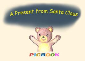 「サンタクロースのおくりもの」英語版