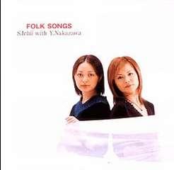 FOLK SONGS 市井紗耶香 with 中澤裕子