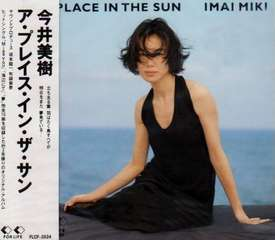 A PLACE IN THE  SUN 今井美樹