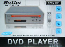 DVDプレーヤー CPRM対応 DV-C1825N