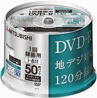 三菱化学メディア DVD-R(CPRM)1回録画用120分8倍速50枚