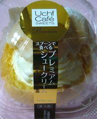 ローソン Uchi Cafe Sweets プレミアムシュークリーム 175円