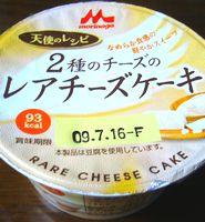 2種のチーズのレアチーズケーキ