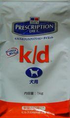 ヒルズ プリスクリプション・ダイエット 犬用 k/d【1kg】