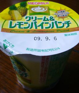 クリーム&レモンパインパンチ