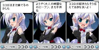 むーちゃん 2009/11/29