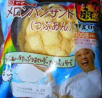 メロンパンサンド(つぶあん)