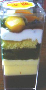 ロピア 和みの抹茶カスタード