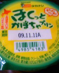 タカナシ ほくっと かぼちゃプリン