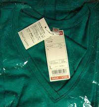 WOMEN フライスVネックT(七分袖) 54 Green