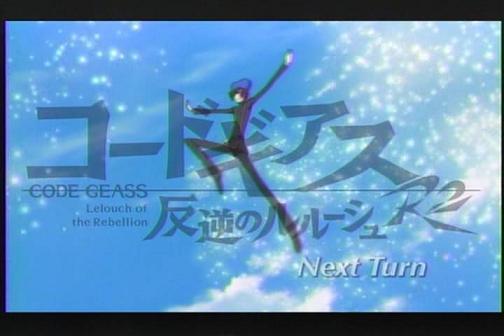 08年06月22日17時06分-TBSテレビ-番組名未取得-0