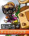 7kyara3_20090510021251.jpg