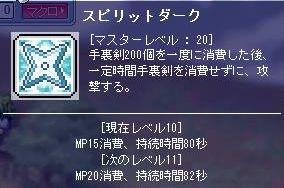 SDmax.jpg