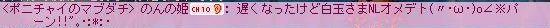 sakebi2.jpg