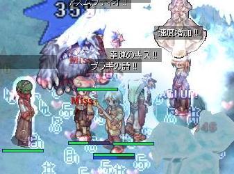 blog09011707.jpg
