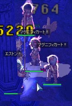 blog101901.jpg