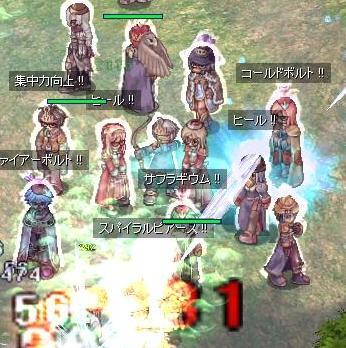 blog1019010.jpg